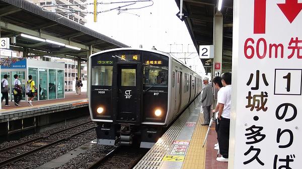 P1060334 (2)