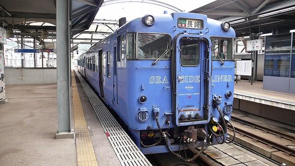 P1060385 (2)