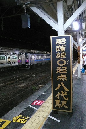 P1060605 (2)