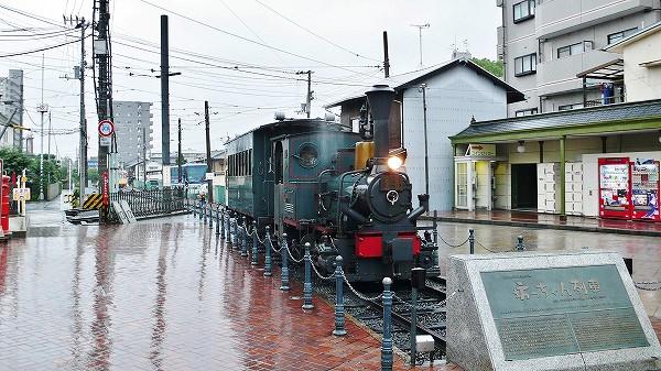 P1060935 (2)