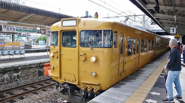 P1090052 (4)
