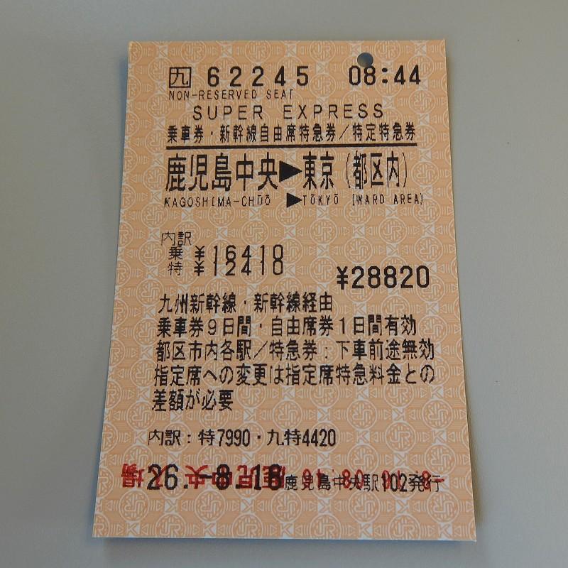 DSCF9020 (2)