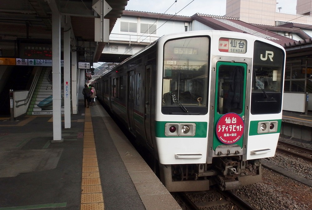 PC100048 (2)