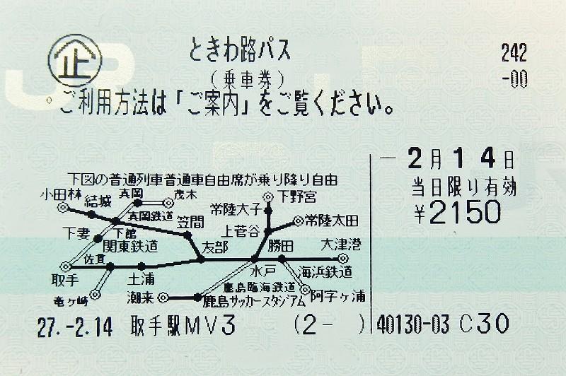 P2140025 (2)