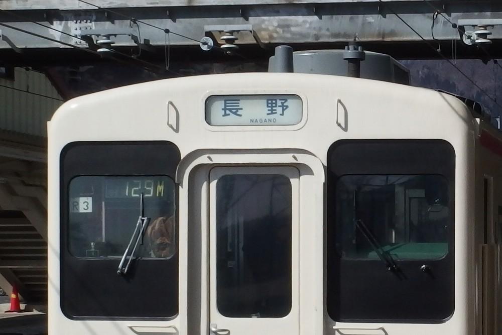 P3020028 (2)