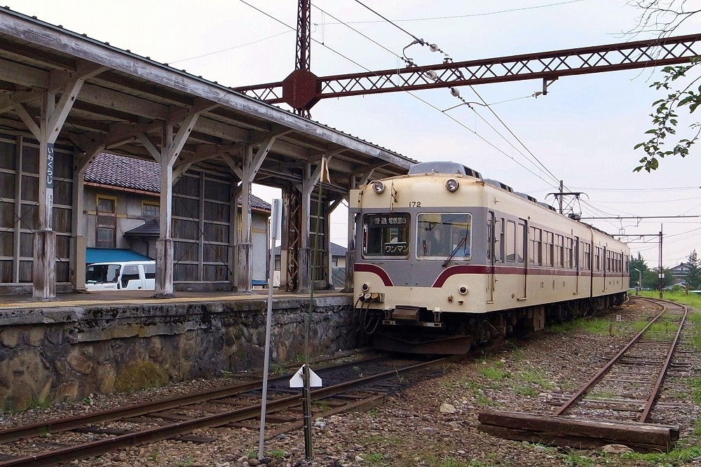 R0010740 (3)