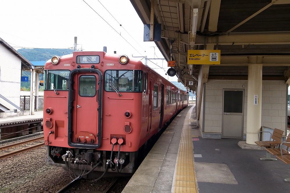 R0011226 (2)