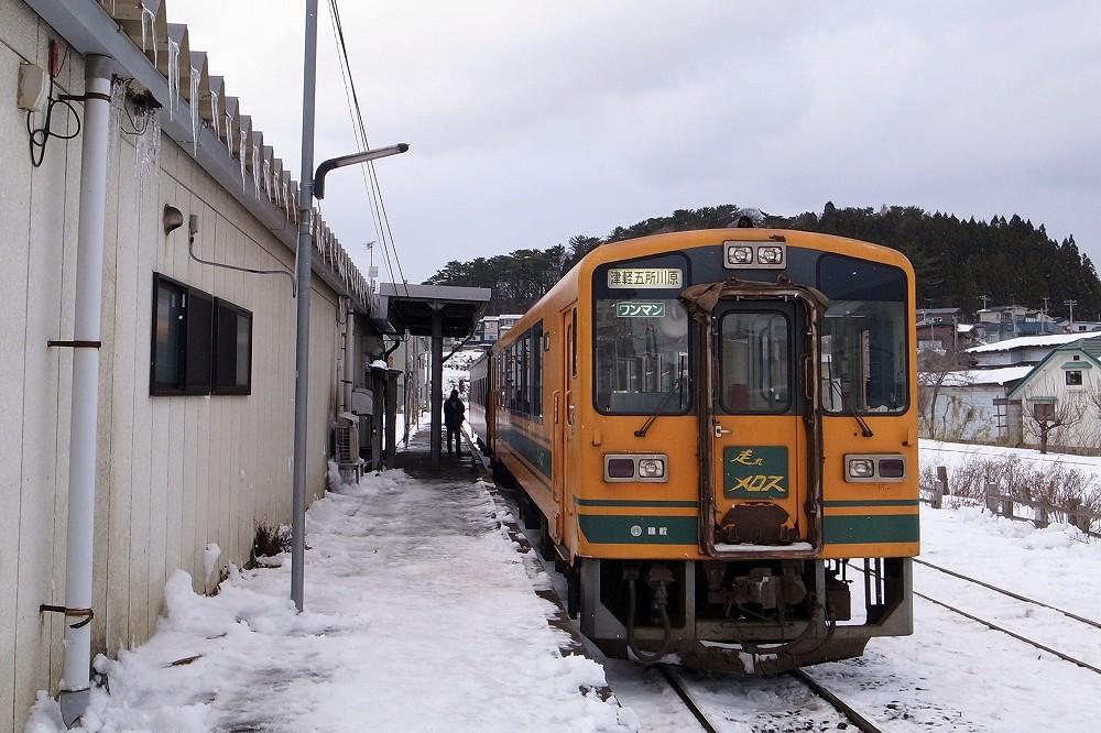R0014120 (2)