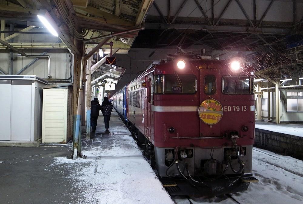 R0014357 (3)