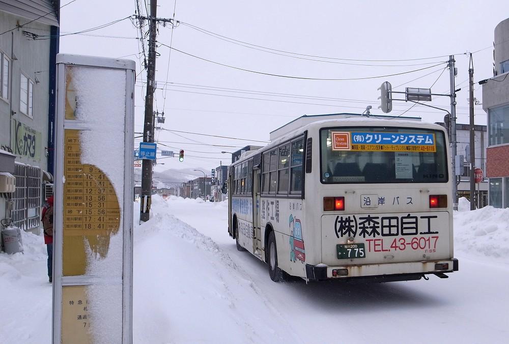 R0014775 (2)