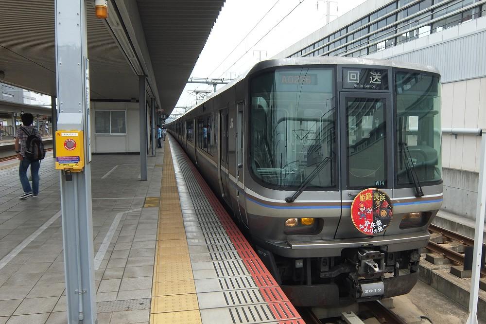 DSCF8441.jpg