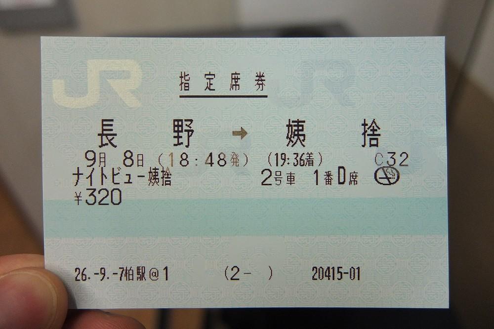 DSCF9270.jpg