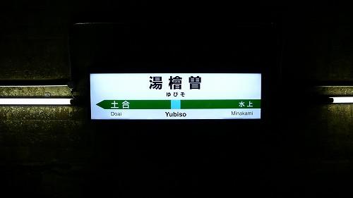 P1020582.jpg