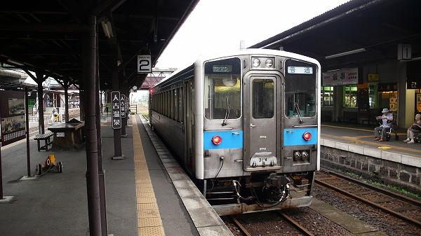 P1060667.jpg