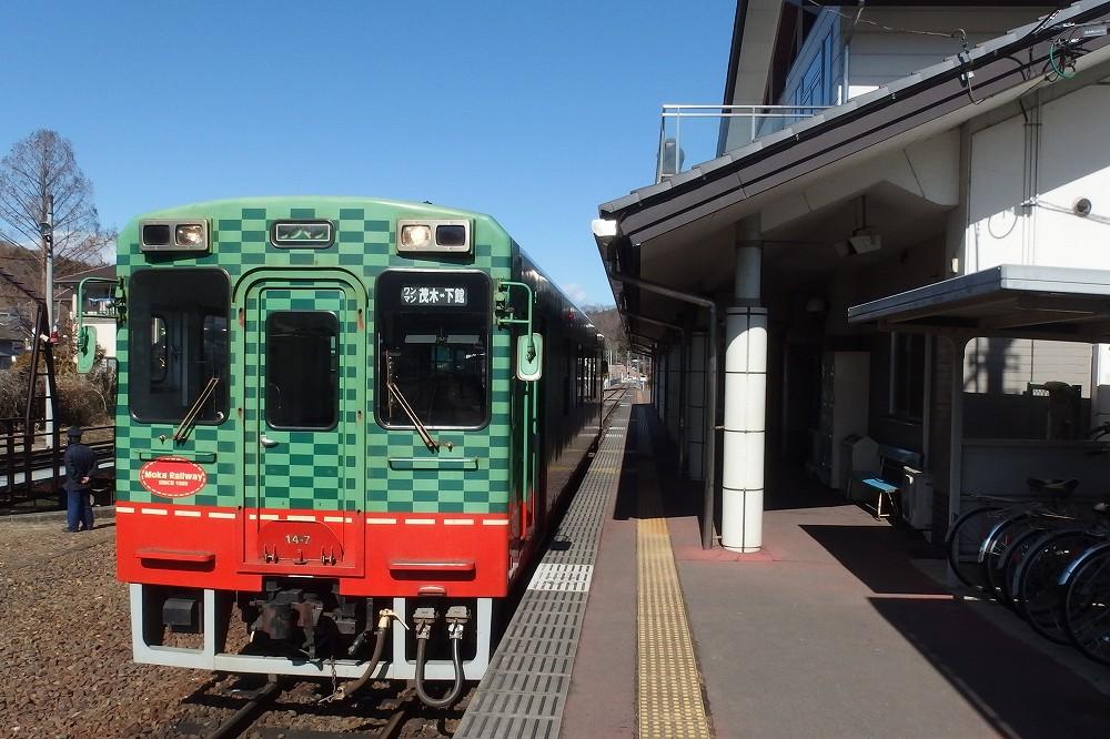 P2140156.jpg