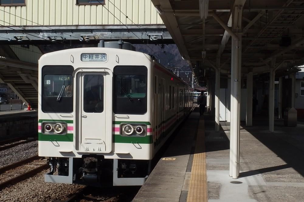 P3020027.jpg