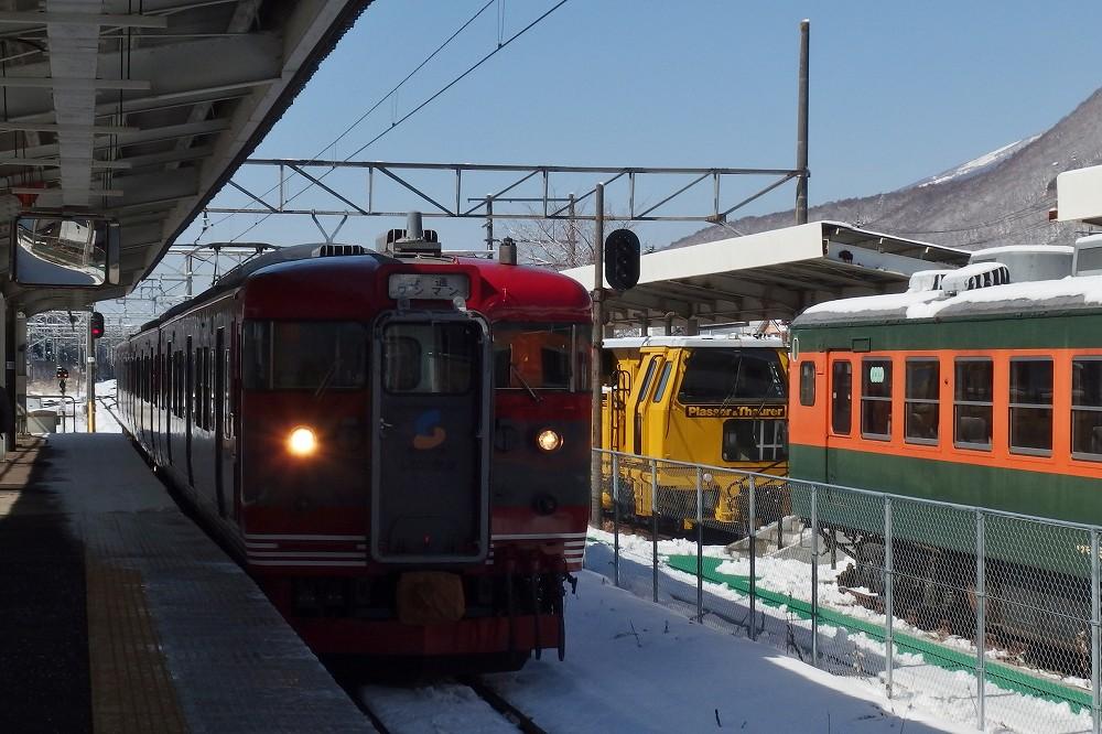 P3020059.jpg