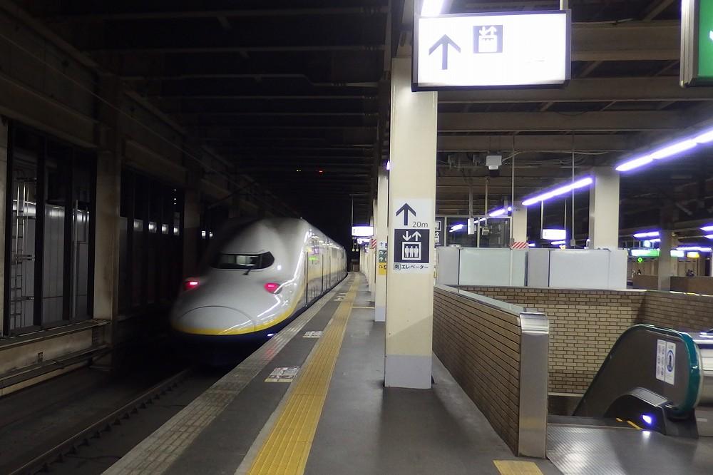 P3020287.jpg