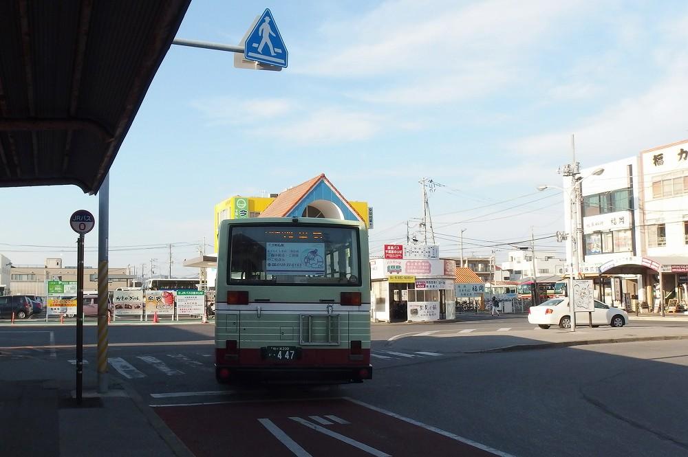P3280253.jpg