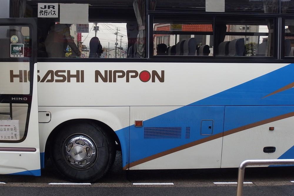 P4070091.jpg