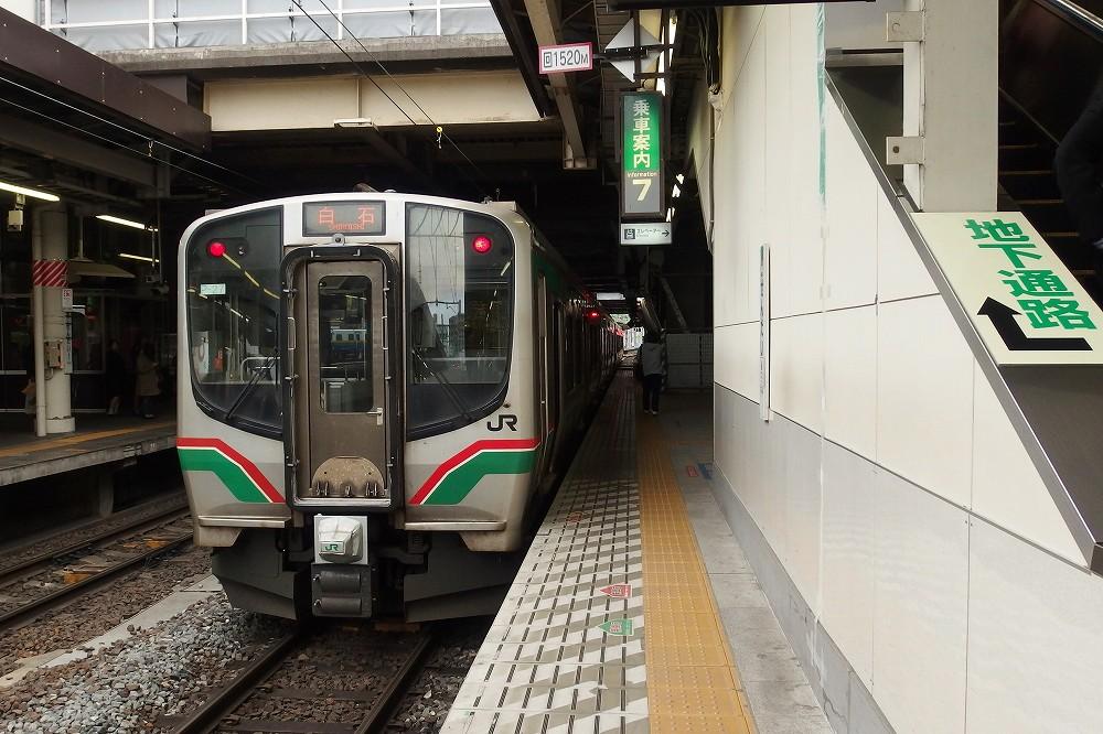 P4070114.jpg