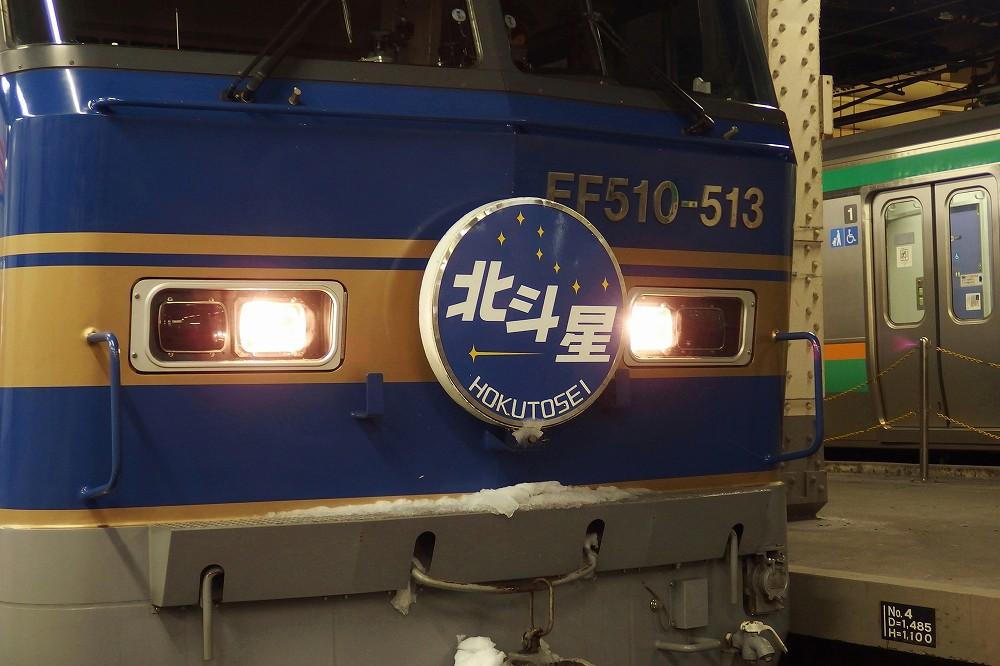 PC141153.jpg