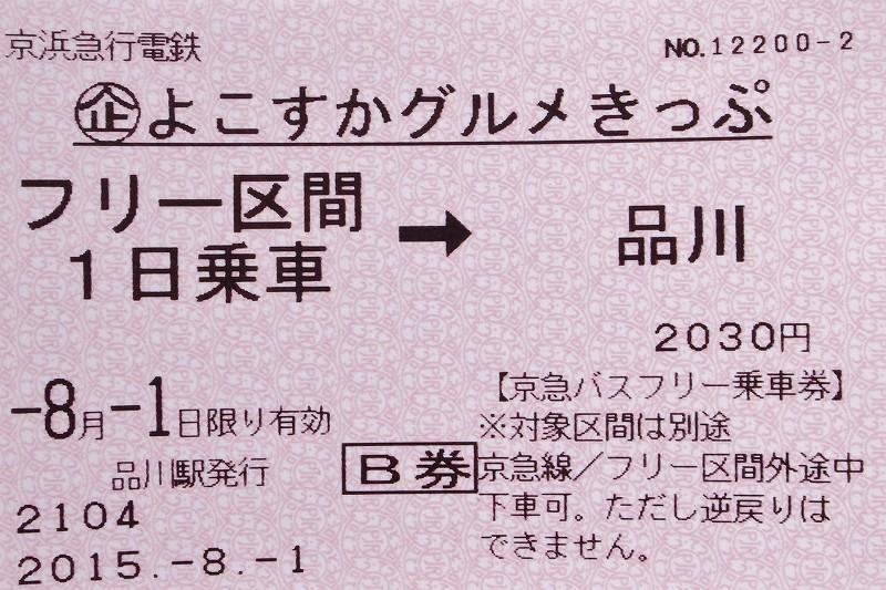 R0010088.jpg