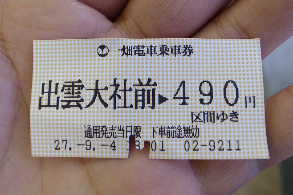 R0011808.jpg