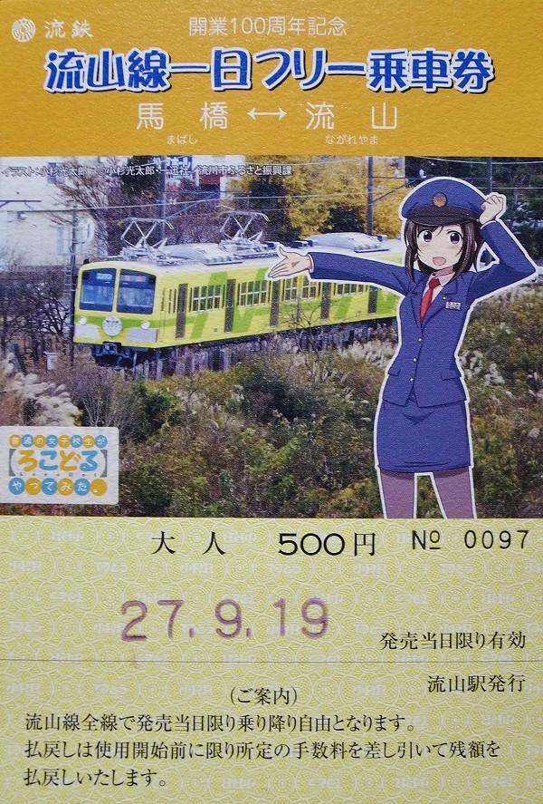 R0012250.jpg