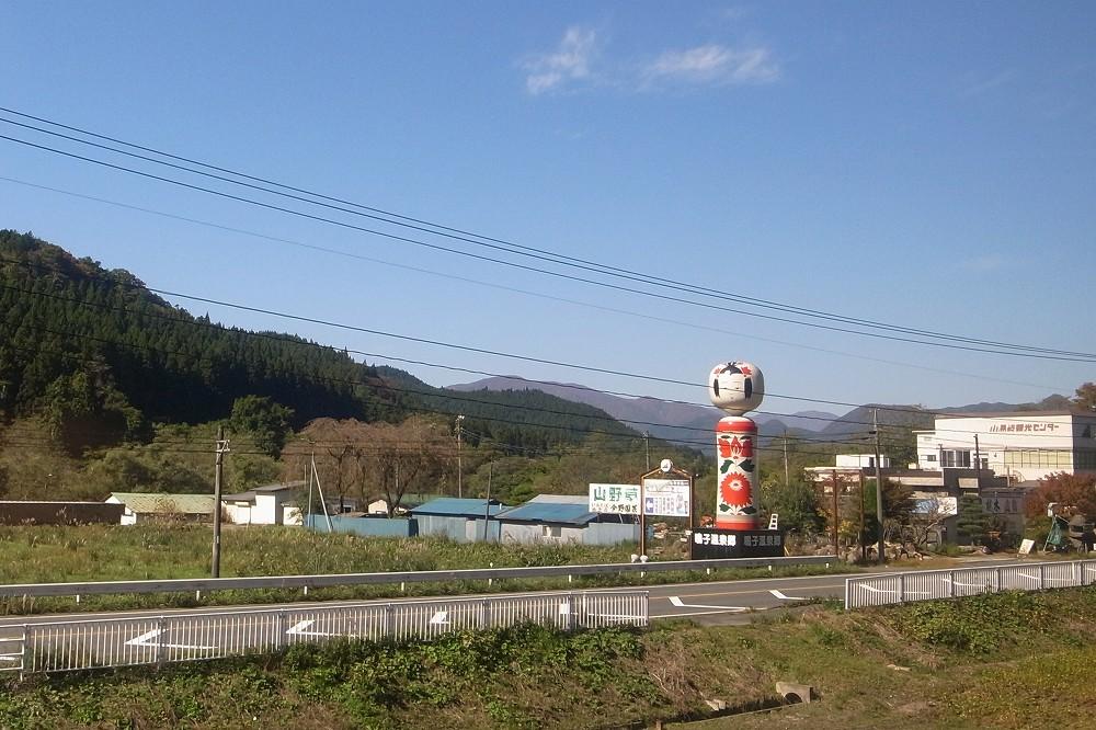 R0012330.jpg