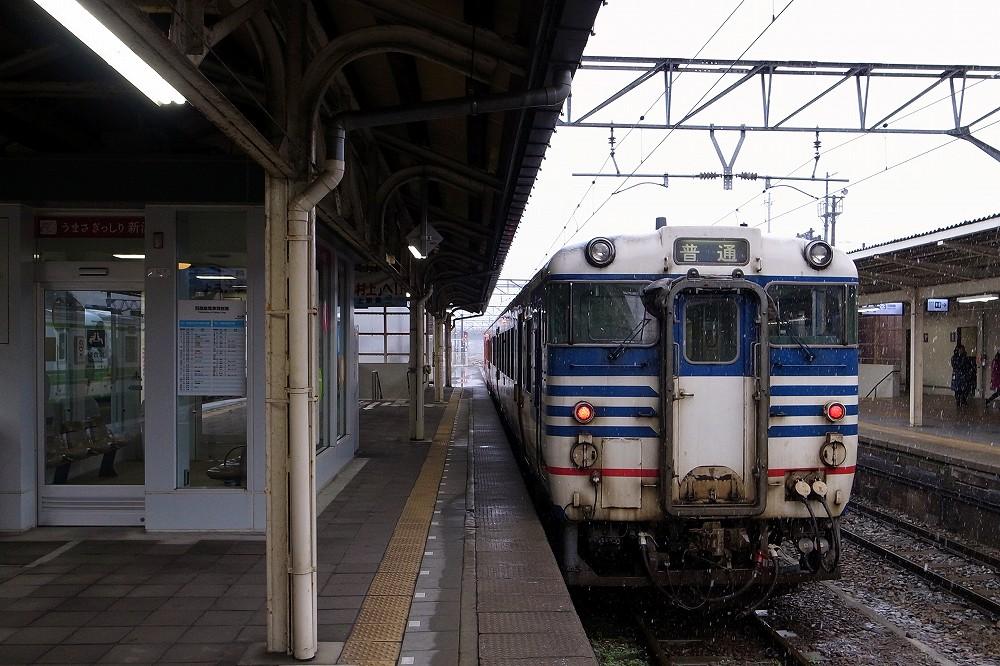 R0013523.jpg